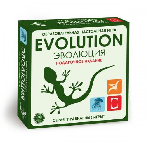 Эволюция. Подарочный набор (Evolution) новое издание