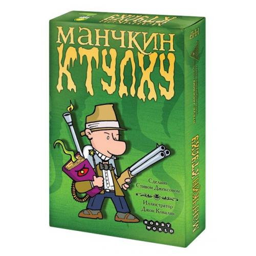 Манчкин Ктулху (Munchkin Cthulhu) + ПОДАРОК