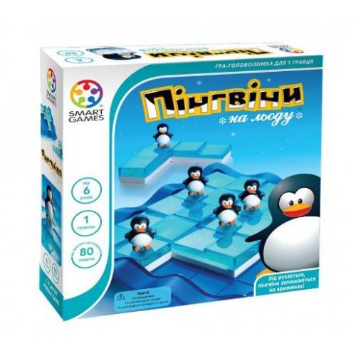Пінгвіни на льоду (Пингвины на льдинах)
