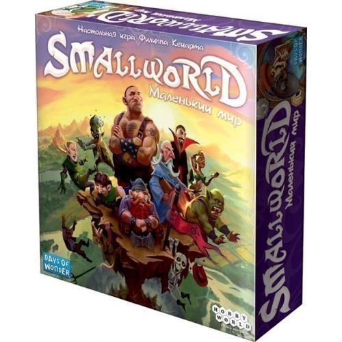 Small World (Маленький мир) ГЛЮЧНЫЙ