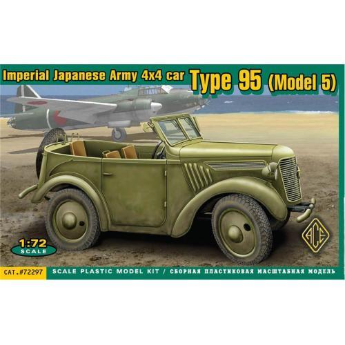 Японский военный автомобиль Kurogane 95 (модель 5) (ACE72297) Масштаб:  1:72
