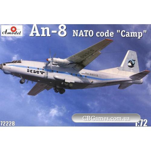 Советский военно-транспортный самолет Антонов Ан-8 (AMO72228) Масштаб:  1:72