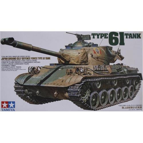 Японский танк Type 61 (TAM35163) Масштаб:  1:35