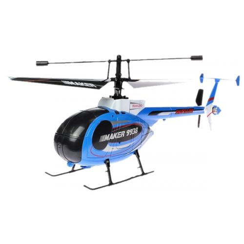 Вертолёт 4-к микро р/у 2.4GHz Xieda 9938 Maker копийный (синий) (GWT-9938b)