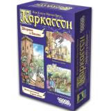 Каркассон Дворяне и башни (Carcassonne Nobles and Towers)