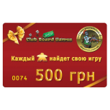 Подарочный сертификат на 500грн