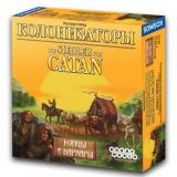 Колонизаторы Купцы и Варвары (Catan Traders & Barbarians) 3-е издание