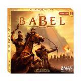 Babel (Вавилон)
