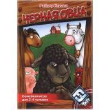 Чёрная Овца (Black Sheep)