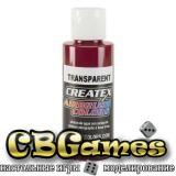 Краска для аэрографии Createx Colors - Transparent 5123 - Transparent Burgundy, 60 мл