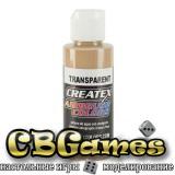 Краска для аэрографии Createx Colors - Transparent 5126 - Transparent Sand, 60 мл