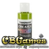 Краска для аэрографии Createx Colors - Transparent 5115 - Transparent Leaf Green, 60 мл