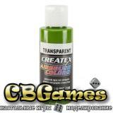 Краска для аэрографии Createx Colors - Transparent 5116 - Transparent Tropical Green, 60 мл