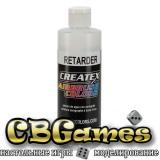 Замедлитель (ретардер) для красок Createx AB Retardere 5607, 120 мл