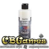 Матовый прозрачный лак для красок Createx Clear Coat Matte 5622, 120 мл