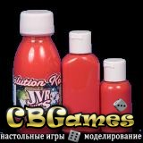 JVR Revolution Kolor, opaque red racing #129,30ml