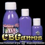 JVR Revolution Kolor, opaque light violet #116,30ml