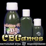 JVR Revolution Kolor, opaque sap green #123,30ml