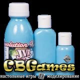 JVR Revolution Kolor, opaque sky blue #126,30ml
