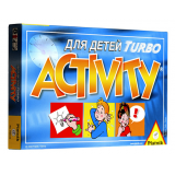 Activity Junior Turbo (Активити турбо для детей)