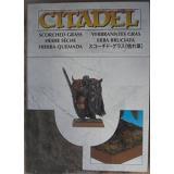 CITADEL GRASS 15G (3-PACK)