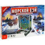Стратегическая игра Hasbro Морской Бой (B1817) CBGames