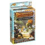 """Pathfinder. Карточная игра: Череп и Кандалы. Колода приключения """"Разбойники Жаркого моря"""""""