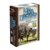 Игра Престолов. Танец с драконами (A Game of Thrones: The Boardgame - A Dance with Dragons)