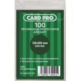 Протекторы (кармашки) для карт Card-Pro (58 х 88 мм, USA Std, 100 шт.)