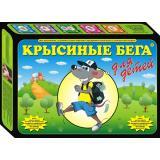 Крысиные бега для детей (Rat Race for Kids)