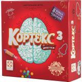 Кортекс 3 (Braintopia 3)