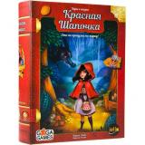 Игры и сказки: Красная Шапочка (Tales & Games: Little Red Riding Hood)