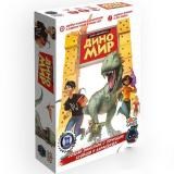 Добро пожаловать в Диномир (Welcome to Dino World)