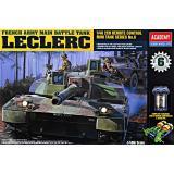 Французский танк Leclerc (ACADEMY 13001)