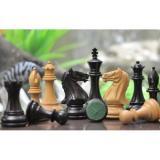 Шахматные фигуры Суприм №5 черные