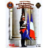 Капрал кавалерийского полка Республиканской гвардии Франции (ICM 16007)