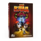 Развлекательная игра GaGa Games Мой клад (GG096) CBGames
