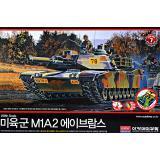 Танк M1A2 Abrams (ACADEMY 13002)