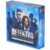 Детектив. Первый сезон (Detective: A Modern Crime Board Game – Season One)