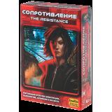 Сопротивление. Второе издание (The Resistance)
