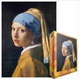 Пазл Eurographics «Девушка с жемчужной серёжкой» Ян Вермеер, 1000 элементов