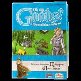 Королевские товары (Oh My Goods!, Royal Goods)