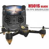 Квадрокоптер Hubsan X4 FPV Brushless 5,8 ГГц HD GPS Altitude 2,4 ГГц RTF (H501S-S Black)