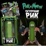 Рик и Морти: Огурчик Рик
