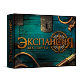 Экспансия. Век паруса (Endeavor: Age of Sail)