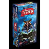 Битвы героев (Hero Realms)