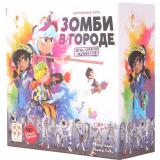 Зомби в городе (Zombie Teenz Evolution)