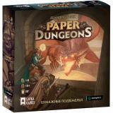 Бумажные подземелья (Paper Dungeons: A Dungeon Scrawler Game)