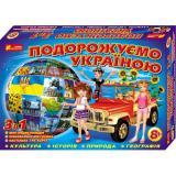 Путешествуем по Украине. Познавательная игра Ranok-Creative  (5731/12120011У)