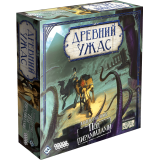 Древний Ужас. Под пирамидами (Eldritch Horror: Under the Pyramids)